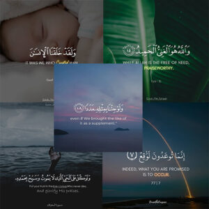 quran quotes jpg