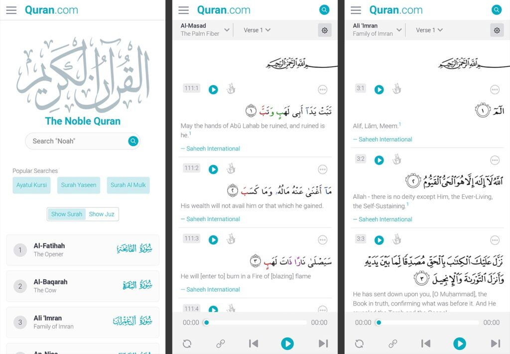 quran.com app link img