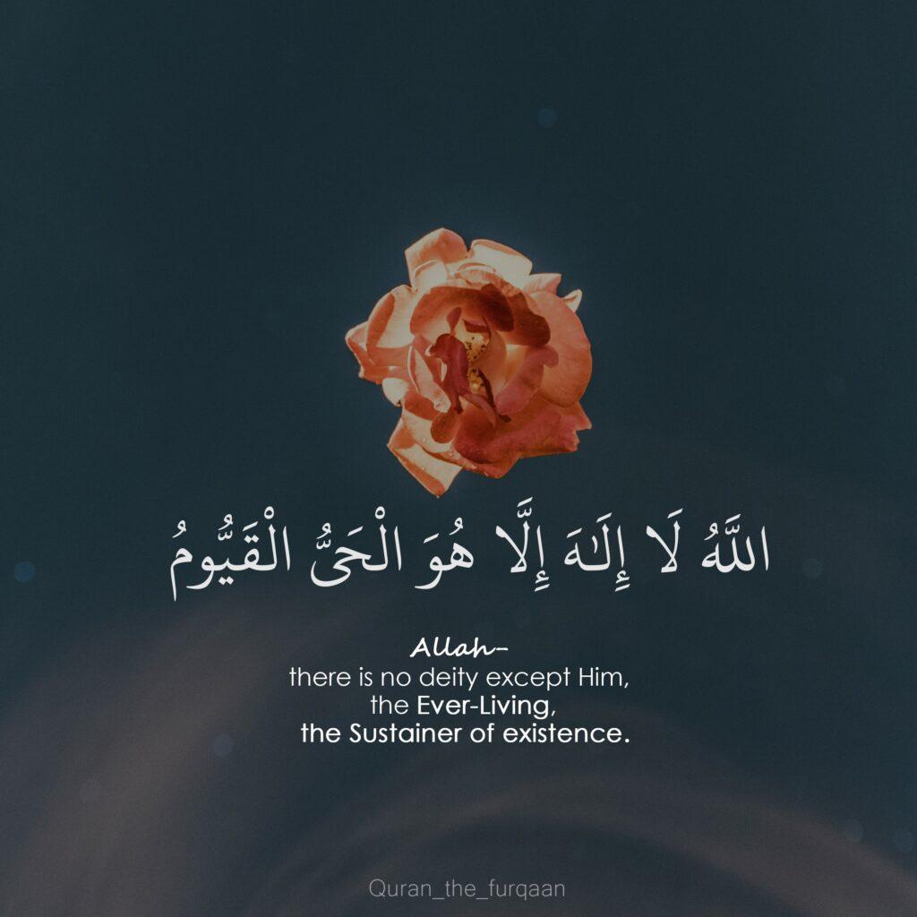 ayatul
