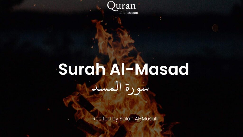 surah masad image