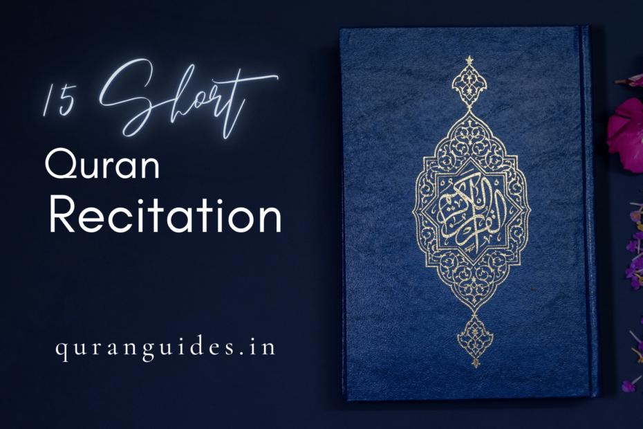 15 Quran Recitation 2-min